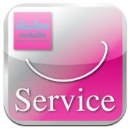 Smile Service (แอพ ในแบบฉบับ คนหัวคิดทันสมัย) :