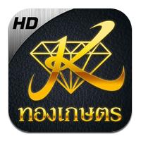 Thongkaset (App เช็คราคาทอง เปรียบเทียบราคาทอง)