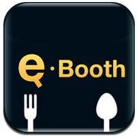 eBooth Restaurant (App แนะนำร้านอาหาร)