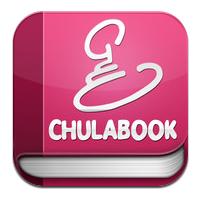 CU eBook Store (App ร้านหนังสือ E-Books หนังสือวิชาการ)