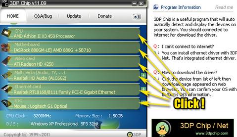 โปรแกรมดูสเปคคอมพิวเตอร์ 3DP Chip