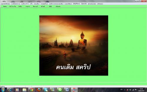 Pirch98 Thai EditiOn (โปรแกรมพูดคุย Pirch ภาษาไทย) :