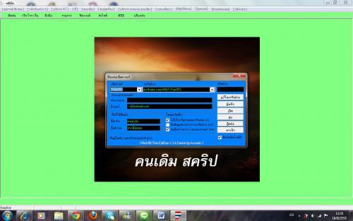 โหลดโปรแกรม Pirch98 ภาษาไทย (Pirch98 Thai Edition)