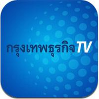 Krungthepturakij (App ข่าวกรุงเทพธุรกิจ)