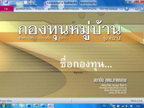 2012-11-13_210648