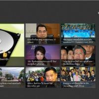 Thairath for Windows 8 (ข่าวไทยรัฐออนไลน์ เกาะติดประเด็นข่าวน่าสนใจรอบวัน)