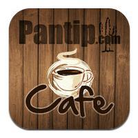 Pantip Cafe (App กระทู้พันทิป ยอดฮิตจาก เว็บพันทิป)