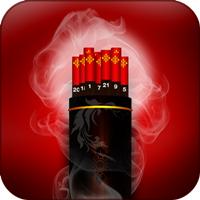 Seam-si เซียมซี (App เสี่ยงเซียมซี จากวัดชื่อดัง)