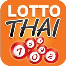 Lotto Thai (App ผลตรวจสลากกินแบ่งรัฐบาล) :