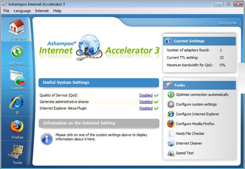 โปรแกรมเพิ่มความเร็วเน็ต Ashampoo Internet Accelerator