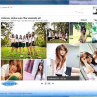 Facebook Photo Save (โปรแกรมช่วยโหลด ดาวน์โหลดรูปภาพ ดาวน์โหลด VDO จาก Facebook)