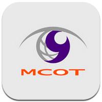 MCOT App (App ข่าว MCOT ฟัง วิทยุ อสมท)