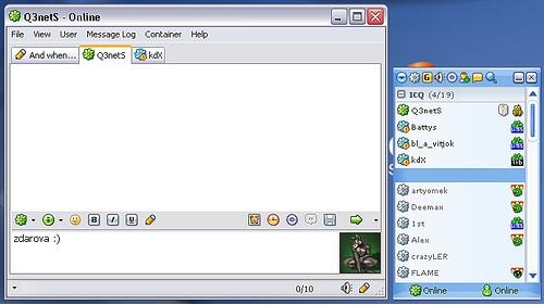 โปรแกรมคุยกับเพื่อน แชททุกค่าย Miranda IM Client