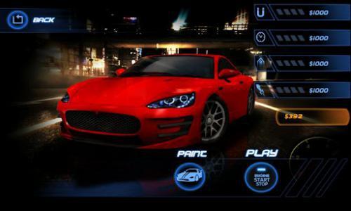 เกมส์แข่งรถ Speed Night 2