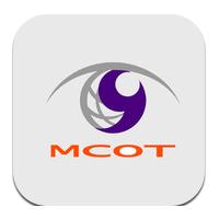 MCOT (App ดูรายการทีวี MCOT รายการวิทยุ MCOT)