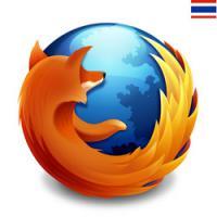 Mozilla Firefox Thai Edition (โหลดโปรแกรม Firefox ภาษาไทย)