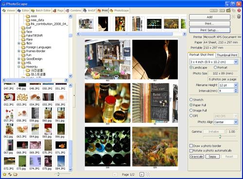 โปรแกรมแต่งรูป PhotoScape