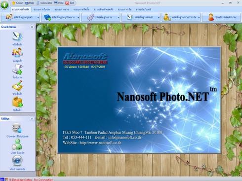 Nanosoft Photo.NET (โปรแกรมร้านถ่ายรูป บริหาร ร้านถ่ายรูป) :