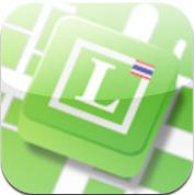 Longdo Traffic (App ตรวจสอบเส้นทาง การจราจร) :