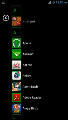 เปลี่ยน Theme Android