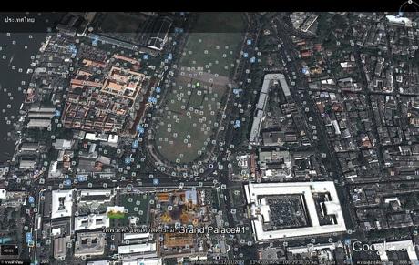 ดาวน์โหลด Google Earth