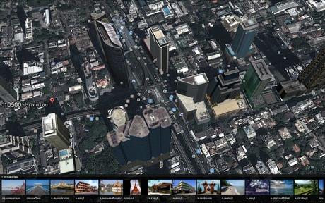 โปรแกรมแผนที่โลก Google Earth