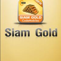Thai Siam Gold Trader (App เช็คราคาทอง รายงานราคาทองคำ)
