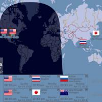 World Clock (โปรแกรมนาฬิกา ดูเวลาโลก)