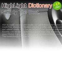 HighLight Dictionary (โปรแกรมดิกชั่นนารี แปลอังกฤษเป็นไทย แปลไทยเป็นอังกฤษ ฟรี)