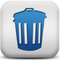 Free File Wiper (โปรแกรมลบไฟล์ถาวร ทำลายหลักฐาน กู้คืนไม่ได้)