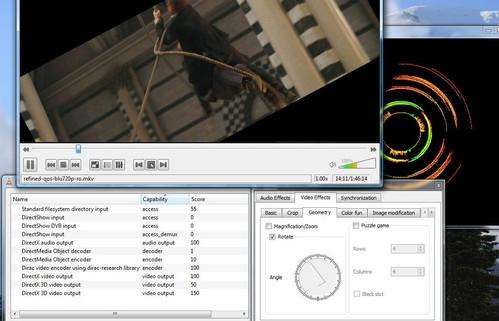 VLC Media Player (โปรแกรมดูหนังฟังเพลง ดูหนัง HD ชัดแจ๋ว) :