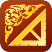 ThaiMeasure (App แปลงหน่วย) :