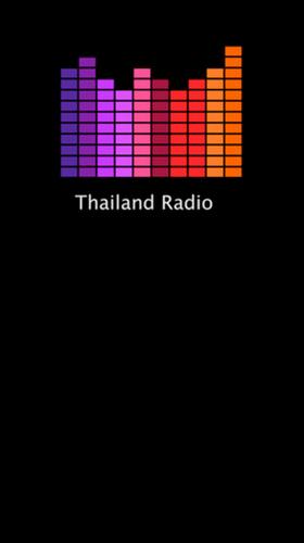 App ฟังเพลงฮิตติดชาร์ต