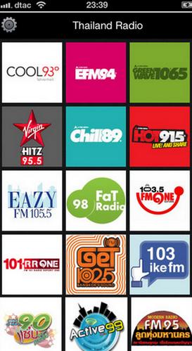 App ฟังวิทยุ Thailand Radio