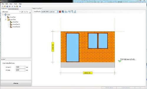 โปรแกรมคำนวณบล็อกประสาน Blockprasan Counter