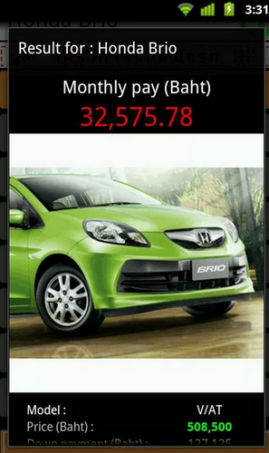 App คำนวณผ่อนรถ