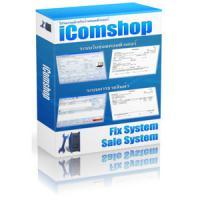 iComshop (โปรแกรมเก็บประวัติลูกค้า สินค้า ร้านคอมพิวเตอร์)