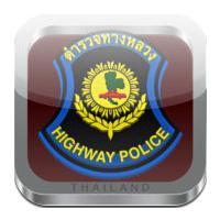 Highway Police Thai (App แผนที่ทางหลวง ข้อมูลทางหลวง นักเดินทาง)
