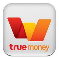 TrueMoney Wallet (App ระบบชําระเงินออนไลน์ จ่ายเงินออนไลน์)