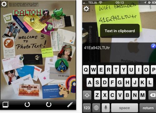 App เขียนข้อความบนรูป PhotoText