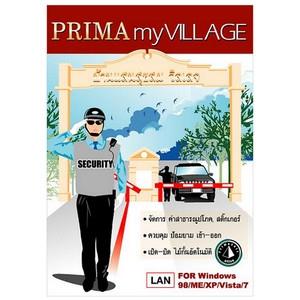 Prima myVILLAGE (โปรแกรมบริหารหมู่บ้าน นิติบุคคลหมู่บ้าน และ คอนโดมิเนียม) :