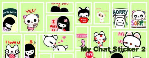 My Chat Sticker 2 (App โหลดสติ๊กเกอร์ฟรี 500 แบบ ทุกแอป) :