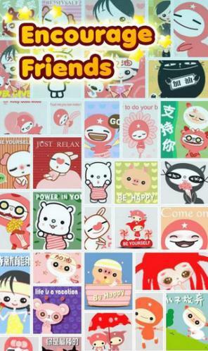 แอปโหลดสติ๊กเกอร์ฟรี My Chat Sticker