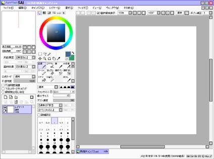 Painttool sai paint tool sai 1 for Paint tool sai free full version
