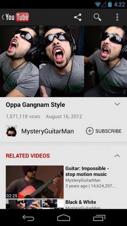 App ดู YouTube