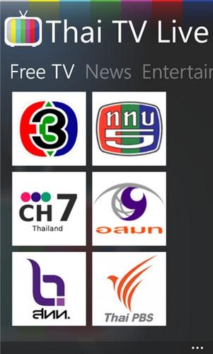 App ดูทีวี Thai TV Live