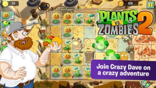 เกม Plants vs. Zombies