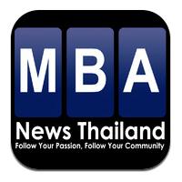 MBA News Thailand (App ข่าวเรียนต่อ ป.โท สาขา MBA)