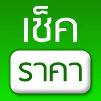 CheckRaka (App เช็คราคา เช็คราคาสินค้า)