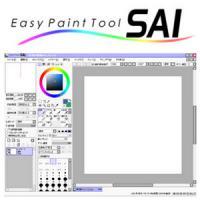 PaintTool SAI (โปรแกรม Paint Tool SAI ฝึกวาดภาพการ์ตูน)